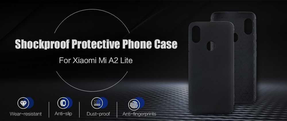 TPU Phone Case for UMIDIGI F1