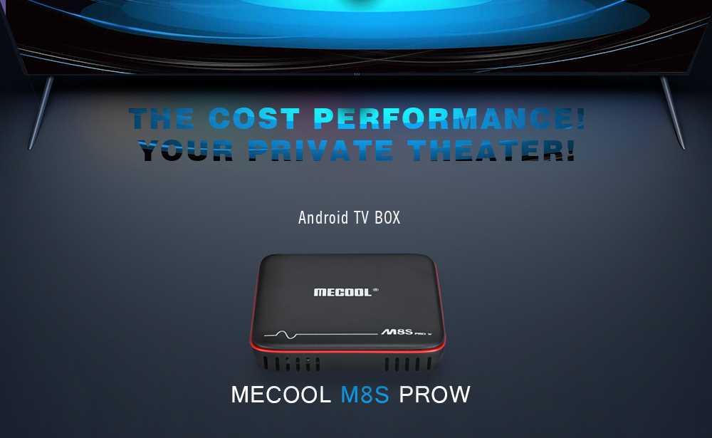 Mecool M8S PRO W TV Box Amlogic S905W / Android 7 1 / Stalker MAG625X / 4K  / V