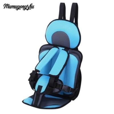 MUMUGONGZHU KIDS SAFETY THICKENING COTTON ADJUSTABLE CHILDREN CAR SEAT (LIGHT BLUE)