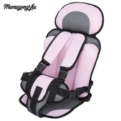 MUMUGONGZHU KIDS SAFETY THICKENING COTTON ADJUSTABLE CHILDREN CAR SEAT (PINK)