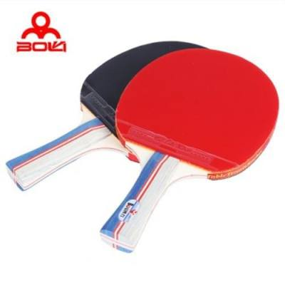 BOLI TABLE TENNIS PING PONG RACKET SET TWO PIMPLES-IN RUBBER BATS THREE BALLS (COLORMIX)