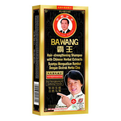 BAWANG HAIR STRENGTHENING SHAMPOO 200 ML