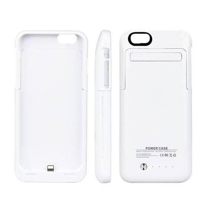 4200MAH BACKUP BATTERY EXTERNAL POWER BANK CHARGER CASE FOR IPHONE 6 PLUS / 6S PLUS 5.5 INCH (WHITE)