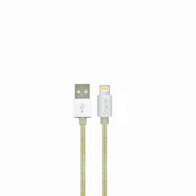 STARLO NYLON LIGHTNING DATA CABLE FOR IOS (SILVER)