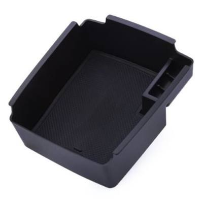 AUTOMOTIVE ARMREST STORAGE COMPARTMENT CONTAINER FOR VOLKSWAGEN PASSAT