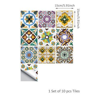 10 Pcs/Set Self Adhesive Tile Stickers (Design 45)