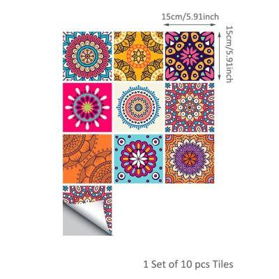 10 Pcs/Set Self Adhesive Tile Stickers (Design 47)