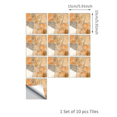 10 Pcs/Set Self Adhesive Tile Stickers (Design 49)