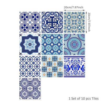 10 Pcs/Set Self Adhesive Tile Stickers (Design 60)