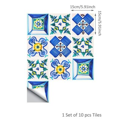 10 Pcs/Set Self Adhesive Tile Stickers (Design 63)