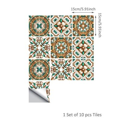 10 Pcs/Set Self Adhesive Tile Stickers (Design 64)