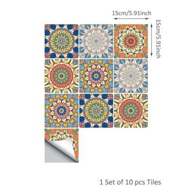 10 Pcs/Set Self Adhesive Tile Stickers (Design 65)