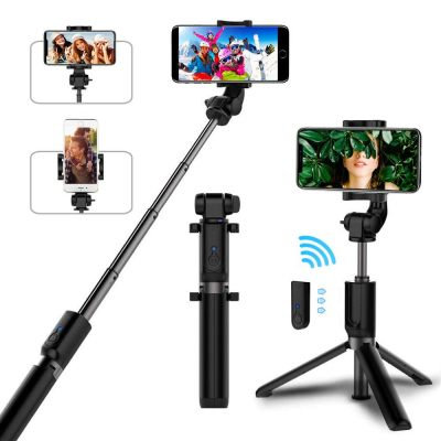 3 in 1 Bluetooth Wireless Selfie Stick Travel Tripod Mini Monopod Foldable Handheld Tripod Wireless Shutter Remote