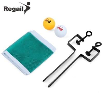 REGAIL TRAINING COMPETITION PING PONG BALL NET FIX EQUIPMENT PRACTICAL TABLE TENNIS SET (COLORMIX)