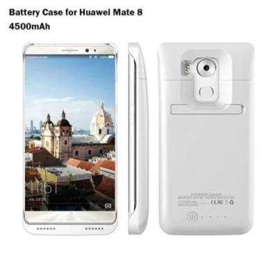4500MAH BACKUP BATTERY EXTERNAL POWER BANK CHARGER CASE FOR HUAWEI MATE 8 (WHITE)
