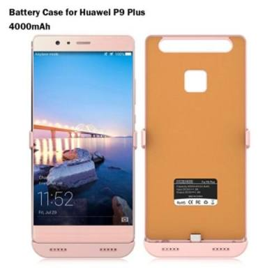 4000MAH BACKUP BATTERY EXTERNAL POWER BANK CHARGER CASE FOR HUAWEI P9 PLUS (ROSE GOLD)