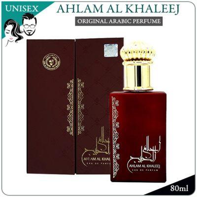 AHLAM AL KHALEEJ - ARABIC PERFUME EDP BY ARD AL ZAAFARAN DUBAI UNISEX FRAGRANCE READY STOCK