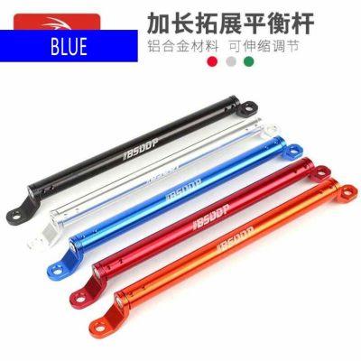 BSDDP motorcycle refit accessories aluminum alloy multi-function extension bracket plus long handlebar balance rod universal blue (Blue)