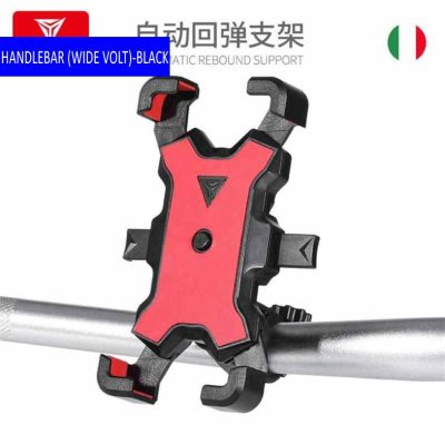 Motorcycle riding navigation bracket four-claw stable one-key lock scooter universal takeout special charging bracket handlebar (wide voltage) black (Black)