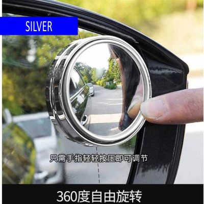 360-degree rotary press-type automobile small round mirror rearview mirror large field of view mirror blind spot mirror single silver (electroplating) (Silver)