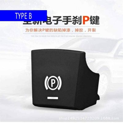 Applicable to the switch button of BMW 5 series 7 series F10 F18 F30 520 523 730 electronic handbrake, black style B for 14-17 years (Standard)