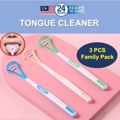 [READY STOCK] 3pcs SPECIAL PROMO BEST SELLER Soft Double Function Tongue Cleaner Scrap Brush  1 unit Remove Bad Breath Oral Bacteria Hygiene Pembersih Lidah Mulut Gigi - Copy