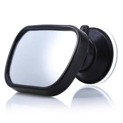 T22614 MINI 2 IN 1 ADJUSTABLE CAR BABY REAR VIEW SAFETY CONVEX MIRROR