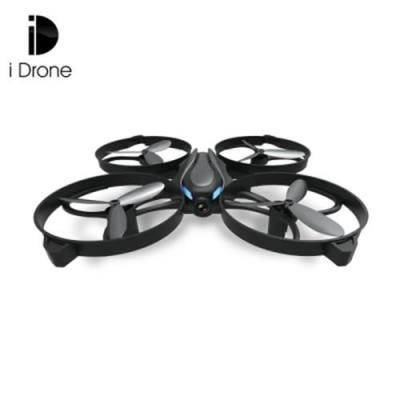 I DRONE I3 MINI RC DRONE RTF 2.4GHZ 4CH 6-AXIS GYRO / HEADLESS MODE / ONE KEY RETURN (SILVER GRAY)