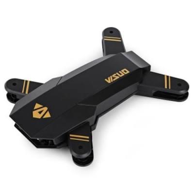 ORIGINAL TIANQU BODY SHELL SET FOR XS809W FOLDABLE RC DRONE (BLACK)