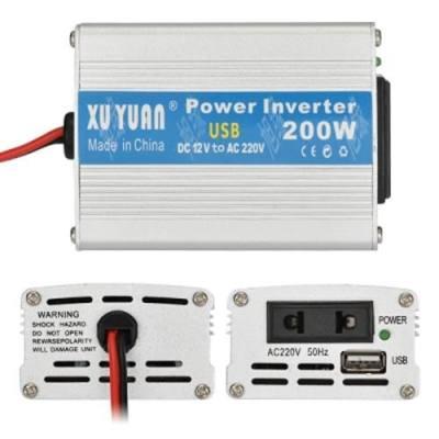 XUYUAN 12V TO 220V 200W CAR ON BOARD INVERTER CONVERTER (SILVER WHITE)