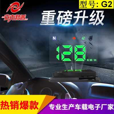 Ankup GPS head-up display G2 3.5