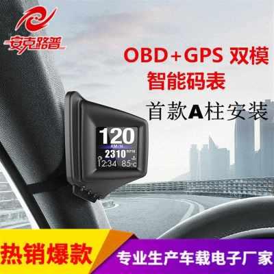 Ankup AP-1 car HUD head-up display OBD GPS driving computer code meter tied A column refit black (Black)