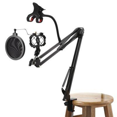 SCIMELO NB35 - S Professional Microphone Stand Suspension Boom with Pop Filter (BLACK)