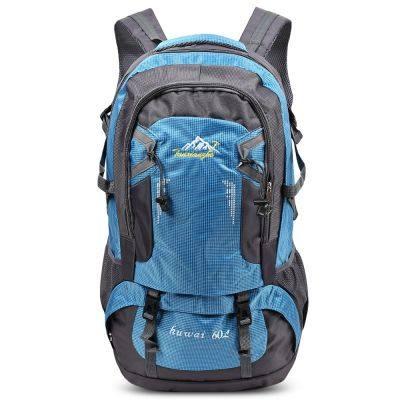 eb95c646c2 HUWAIJIANFENG 60L Lightweight Outdoor Activities Bag Travel Hiking Backpack  (BLUE)