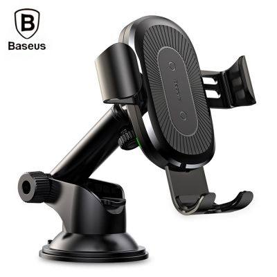 Baseus Sucker Gravity Car Mount Phone Holder Wireless Charger (BLACK)