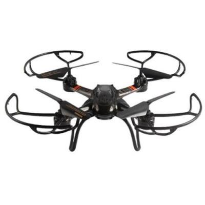 MOULD KING UFO 33041A RC 2.4G 4CH 6 AXIS GYRO HOVER QUADCOPTER WITH PROPELLER PROTECTOR LIGHT (BLACK)