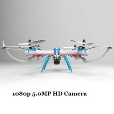 YIZHAN TARANTULA X6 YIZHAN TARANTULA X6  -  1 2.4G 4CH RC QUADCOPTER HYPER IOC UFO WITH 1080P 5.0MP CAMERA - US PLUG (BLUE)