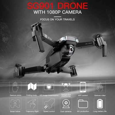 SG901 Drone with Camera 1080P Drone Optical Flow Positioning MV Interface Follow Me Gesture Photos Video RC Quadcopter 3 Batteries (Black)