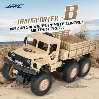 JJR/C Q69 2.4GHz 6WD 1/18 RC Off-road Military Truck RC Toy Birthday Gift for Boy (Yellow)