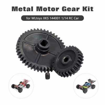 For WLtoys XKS 144001 1/14 RC Car Metal Motor Gear Kit Spur Gear Main Gear 49T 27T (Standard)