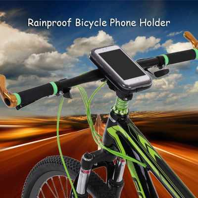 Lixada Rainproof Motorcycle Bike Bicycle Handlebar Mount Holder Case for 5.5